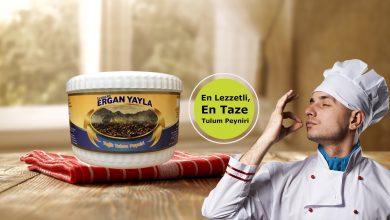 Photo of Ergan Yayla Tulum Peynirleri